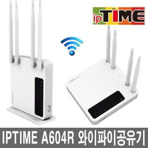 오늘출발 IPTIME A604R 공유기 와이파이 무선