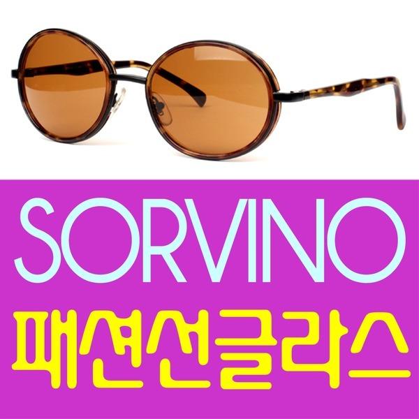 소르비노 여성용 선글라스 뿔테 금속테
