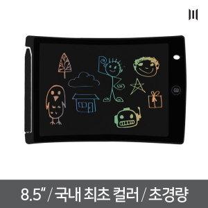 엠피지오 스케치몬8.5c(컬러)/LCD부기보드/전자 노트/공책/친환경 전자 칠판