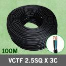VCTF 충진형 2.5SQ 3C 100m 전선 케이블 전기 국산