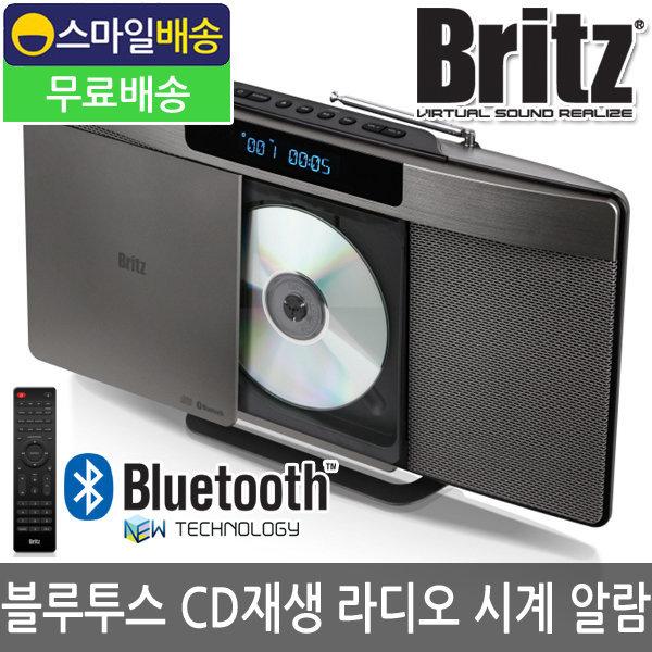 벽걸이 블루투스 스피커 미니 오디오 CD재생 BZ-T6530