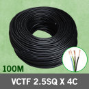VCTF 충진형 2.5SQ 4C 100m 전선 케이블 전기 국산