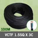 VCTF 충진형 1.5SQ 3C 100m 전선 케이블 전기 국산