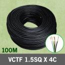 VCTF 충진형 1.5SQ 4C 100m 전선 케이블 전기 국산