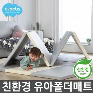 크라크라 안심유아 폴더매트 MINI 층간소음방지
