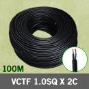 VCTF 충진형 1.0SQ 2C 100m 전선 케이블 전기 국산