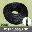 VCTF 충진형 1.0SQ 3C 100m 전선 케이블 전기 국산