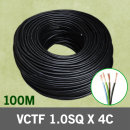 VCTF 충진형 1.0SQ 4C 100m 전선 케이블 전기 국산