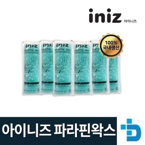 (신제품기념할인)아이니즈 파라핀왁스 1박스(6개)