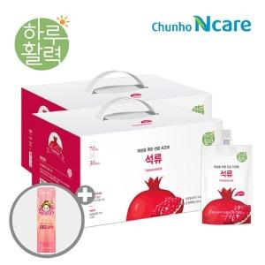 하루활력 여성건강 시크릿 석류 70ml 30팩 1+1+사은품