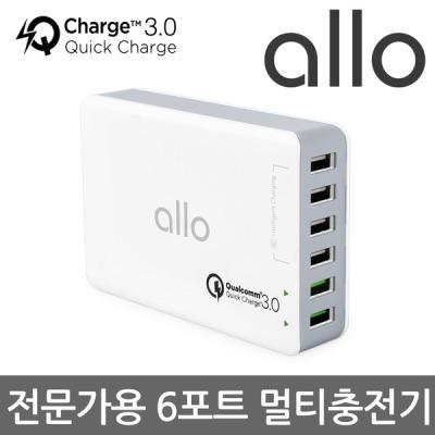 [알로코리아] 6포트 퀵차지3.0 급속 멀티 고속충전기 UC601QC3.0