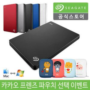 외장하드 1TB 블랙 Backup Plus S +카카오파우치선택+
