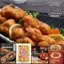 오뗄 치킨가라아게 1kg /입소문난 치킨/간식/너겟