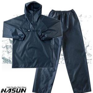다용도작업복 방수작업복 작업용우비 도장복 산업용