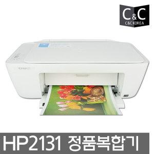 HP 2132 2130 복합기 가정용 프린터 잉크젯 잉크포함