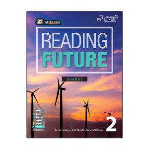 Reading Future Change 2