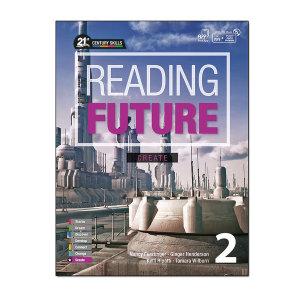 Reading Future Create 2