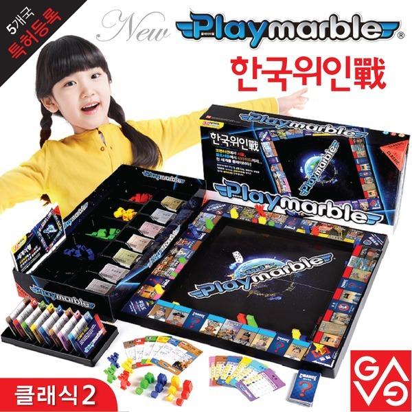플레이마블 클래식2 한국위인전 보드게임
