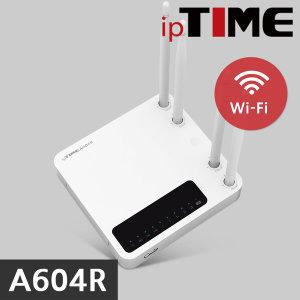 A604R 인터넷 와이파이 유무선공유기 ㅡ무료배송ㅡ