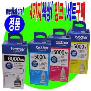브라더 MFC-T800W 복합기 정품 무한 검정 컬러 잉크 S