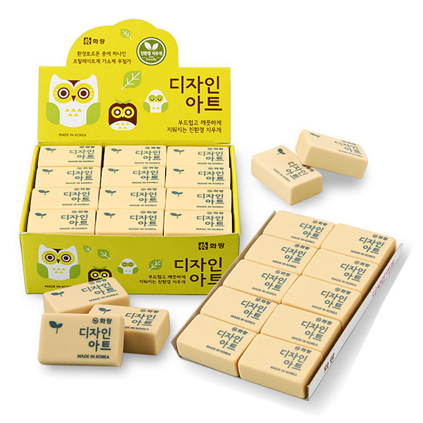 화랑고무 디자인 지우개(1통36개입)/지우개/노트/연필