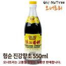 헝순 진강향초 550ml 중국 발효식초 비네거
