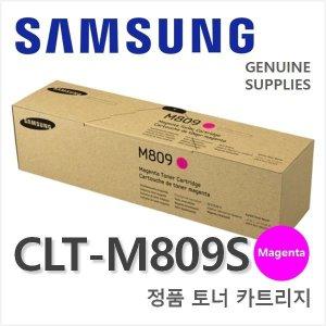 정품 CLT-M809S빨강/CLX-9201NA/미개봉 최신제품/특가