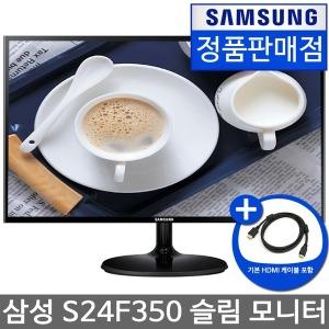 삼성전자 S24F350 24인치 삼성모니터 /정품판매점
