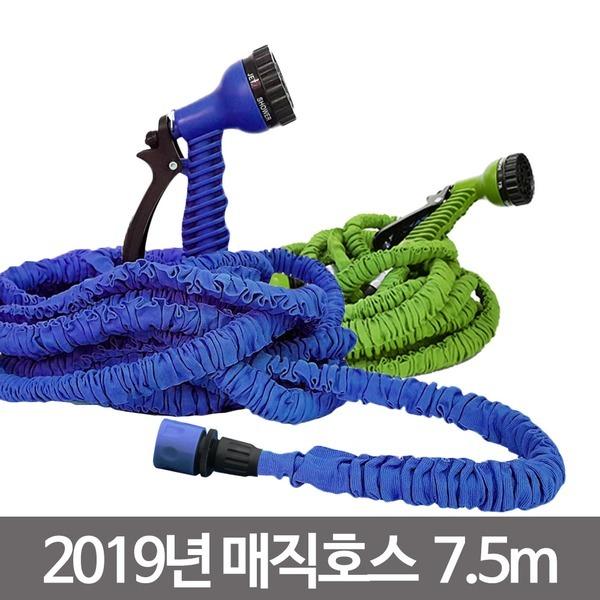 아나콘다 매직호스/세차호스/물호스 2019년 일반 7.5m