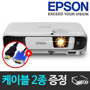 엡손 EB-S41 빔프로젝터 사은품2종+최신제조 당일발송
