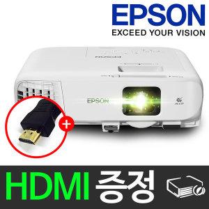 엡손 EB-2042 빔프로젝터 밝기4400 / 사은품증정