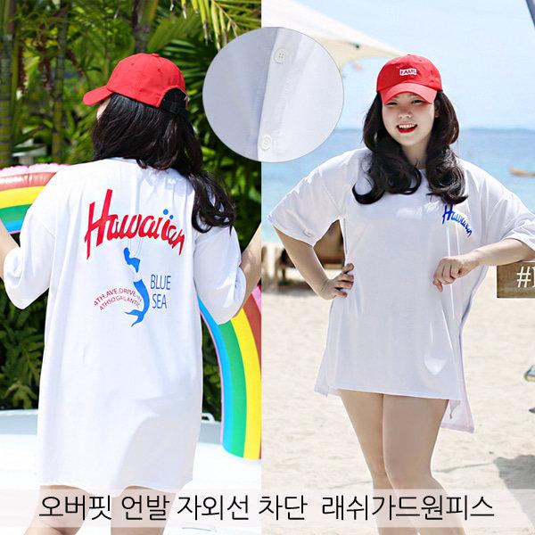 블라썸 오버핏 트임래쉬가드원피스 수영복 비치웨어