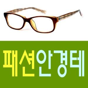안경테 뿔테 연예일 스타일 패션안경테
