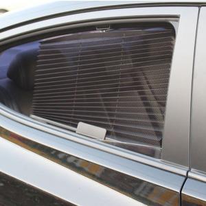 자동 블라인드 햇빛가리개/차량용 자동차 암막 커튼