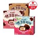 생크림파이 담기 (베리베리+무화과베리+쇼콜라카라멜)