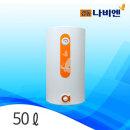 경동나비엔 전기온수기 50리터 EW-50N 벽걸이 하향식