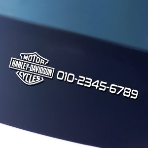 할리데이비슨 스티커 전화번호 알림