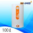 경동나비엔 전기온수기 100리터 EW-100 벽걸이 하향식