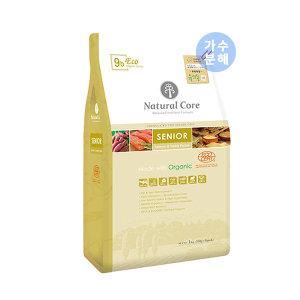 강아지사료 에코9b 시니어 유기농 연어 6kg