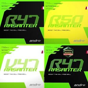 안드로 라잔터 탁구러버/R47/스페셜/R50/V47/ 추가금X