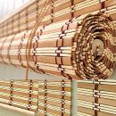 대나무발 에슐리 대 120x150cm 햇빛가리개 문발