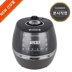 본사) CRP-DHB0660FDM 쿠쿠 6인용 IH압력밥솥
