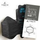 합리적인 KF80 일회용 블랙 황사미세먼지마스크 20매