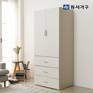동서가구 블리스 800 3단서랍 옷장
