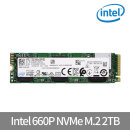 인텔 660P NVMe M.2 SSD 2TB 2테라 PC 노트북