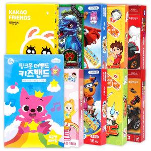캐릭터 키즈밴드 10갑/어린이 유아 반창고 대일밴드