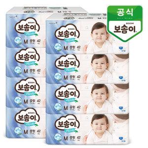 (현대Hmall)보솜이 리얼코튼 밴드/팬티 남/여 8팩