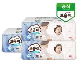 (현대Hmall)보솜이 리얼코튼 밴드/팬티 남/여 3팩