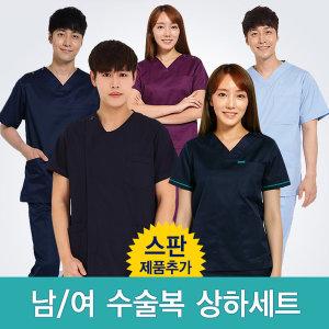 세경/병원유니폼/수술복/의사가운/간호사복/진료복