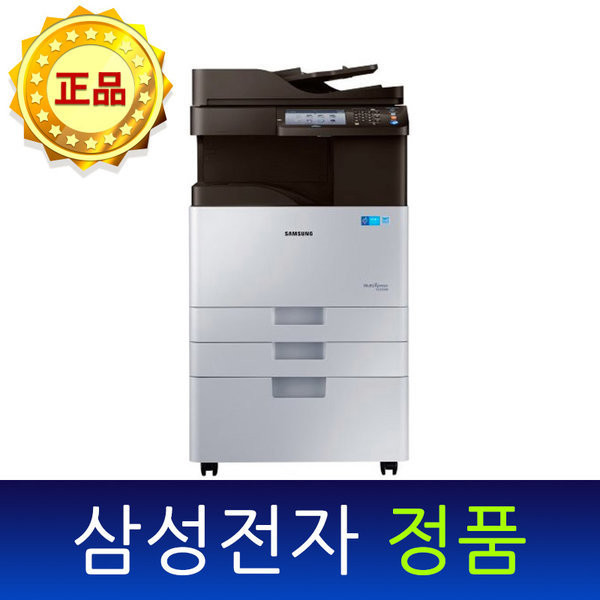 (GO2) SL-K3250NR/A3흑백복합기/25매/무료설치/최다